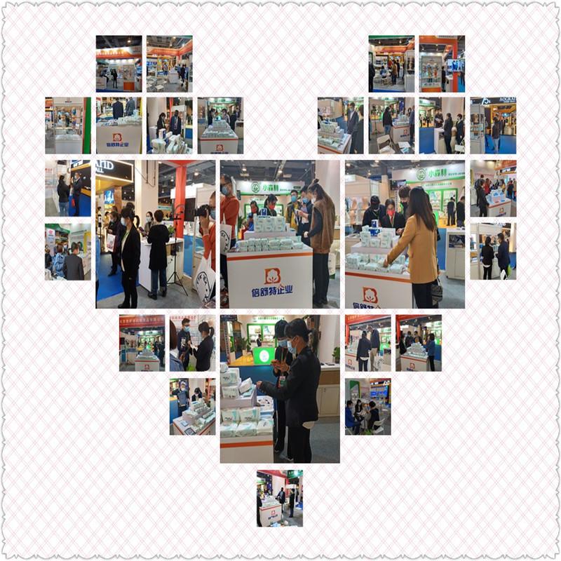 Beishute Attend Exhibition in Beijing