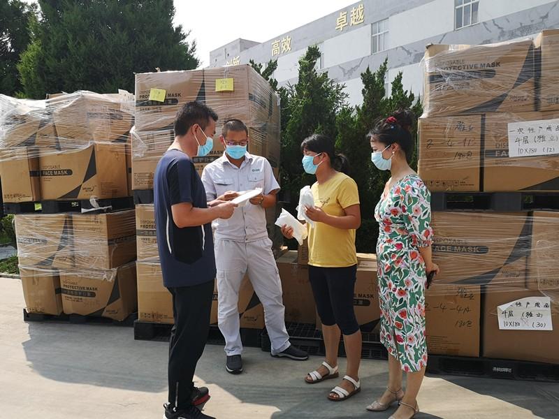 Beijing Beishute Donated Masks